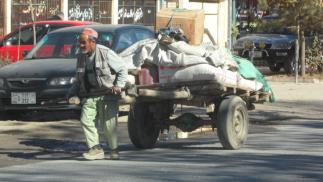 Afgh. Cart 2